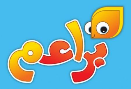 www كرتون نتورك بالعربية العاب