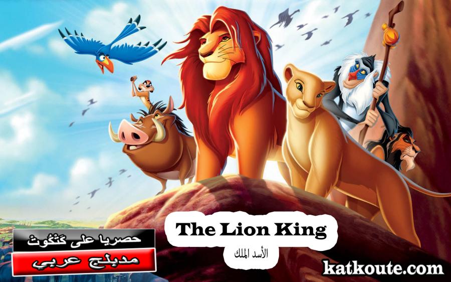 The Lion Guard Tv Series 2015 2019 Imdb