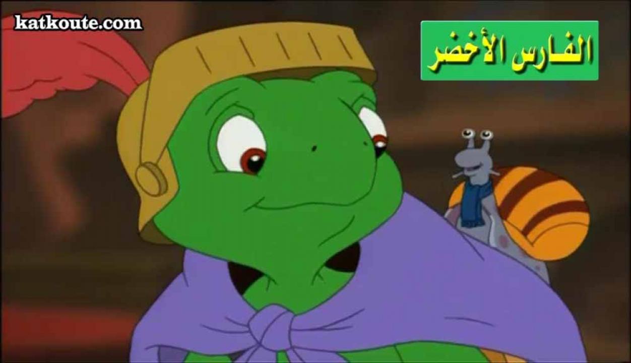 فيلم كرتون صوفيا القصر العائم كامل بالعربى cartoon sofia - Video Dailymotion